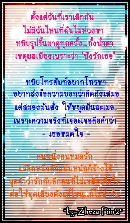 Lucky Leprechaun -967664