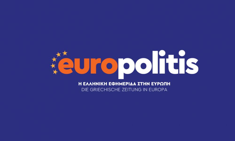 Europäisches Roulette Regeln -966729