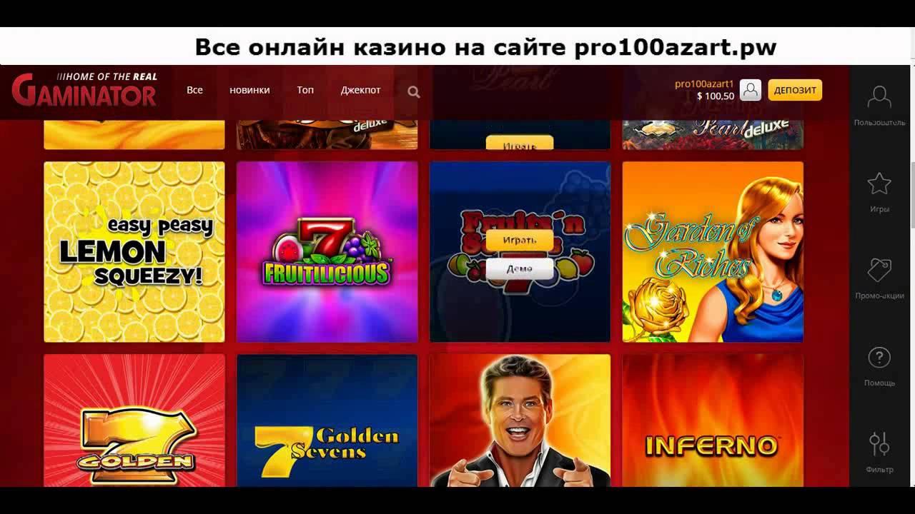 Bonus Videoslots Casino Twin $pin -970140