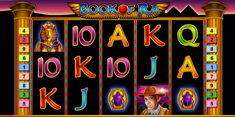 Book of -342641