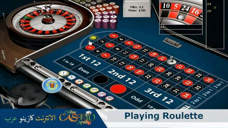 Casino Skills Roulette Heroes -486815