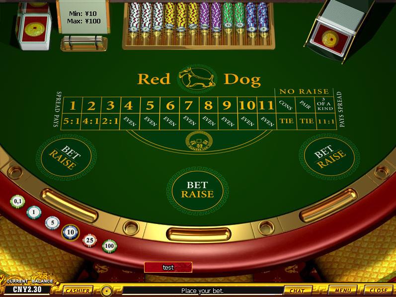 N1 Casino 10 mit -338343