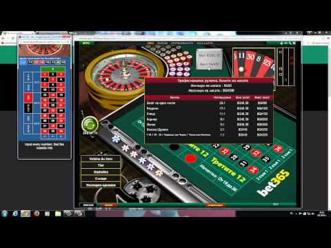 Roulette System Software -80436