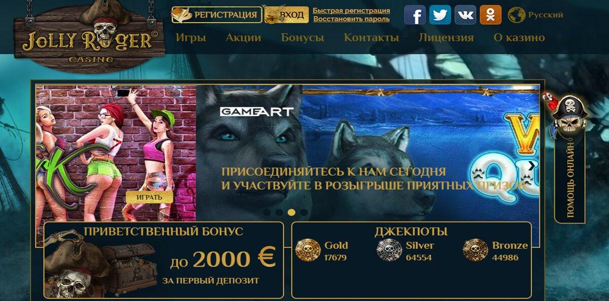 Visa Casino -453503
