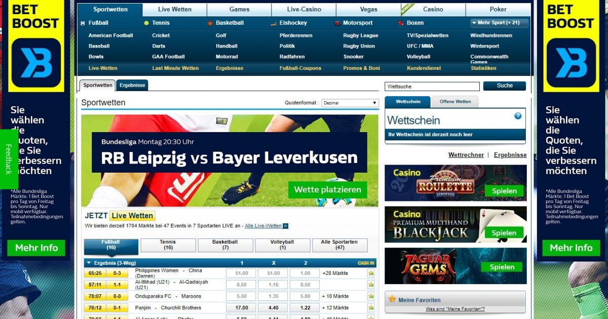 William Hill Fussball -480747